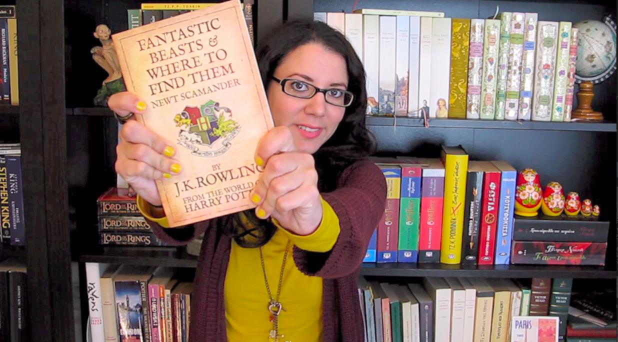 Φανταστικά Ζώα Και Πού Βρίσκονται / Fantastic Beasts And Where To Find Them – Βιβλιοσκώληκες ep.21