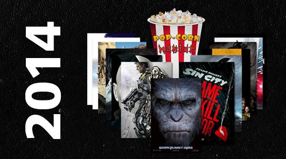 Ταινίες που θα δούμε το 2014!