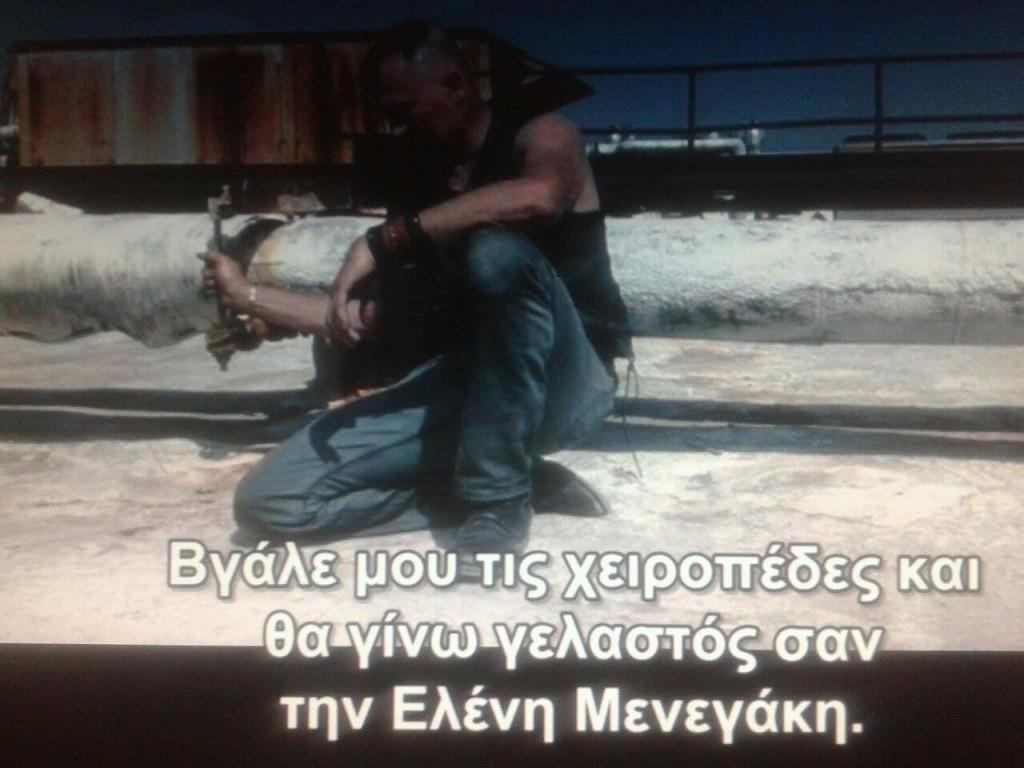 μιλάμε ελληνικά 29459565_2274700639067741219_o