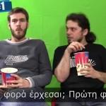 SpoilerAlert.gr 1st Year Bloopers Ep.1