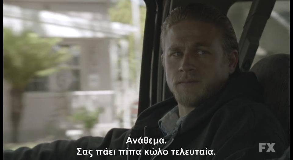 38 sons of anarchy
