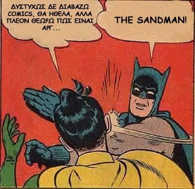 comics 10513460_10203095893770809_6838500085523683131_n
