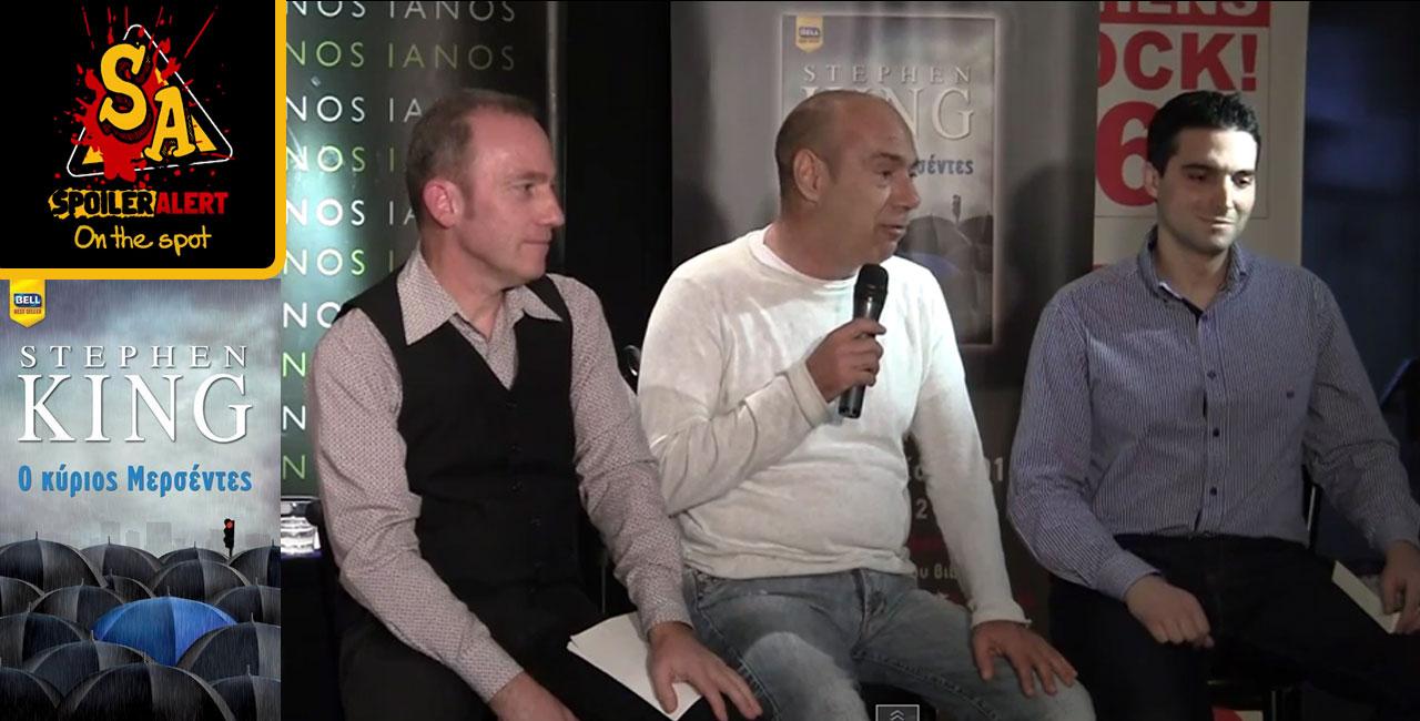 """""""Ο Κύριος Mercedes"""" στον Ιανό – SA On the spot"""