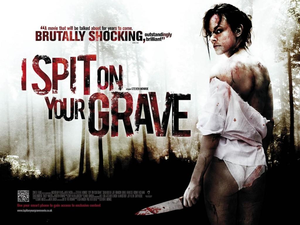 Καμένες ταινίες τρόμου 4