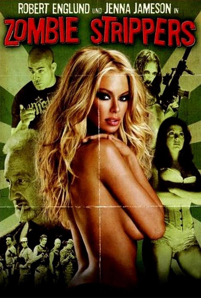 Καμένες ταινίες τρόμου 5