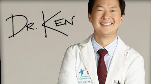 Νέες σειρές 2015-2016 dr ken