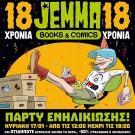 18 Χρόνια Jemma Books & Comics!