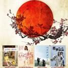 Φεστιβάλ Ιαπωνικού κινηματογράφου: Η γυναίκα στη σημερινή κοινωνία της Ιαπωνίας.