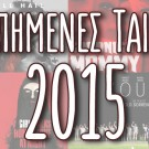 Αγαπημένες ταινίες 2015