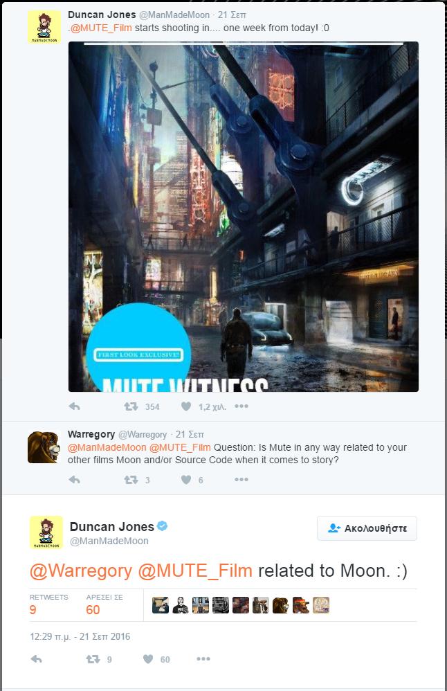 Duncan Jones