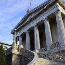 H Αθήνα Παγκόσμια Πρωτεύουσα Βιβλίου για το 2018!