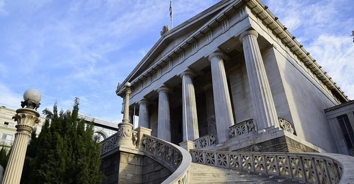 Πρωτευουσα Βιβλίου Αθήνα