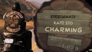 Sons of Anarchy Greek Parody Song : Κάτω στο Charming
