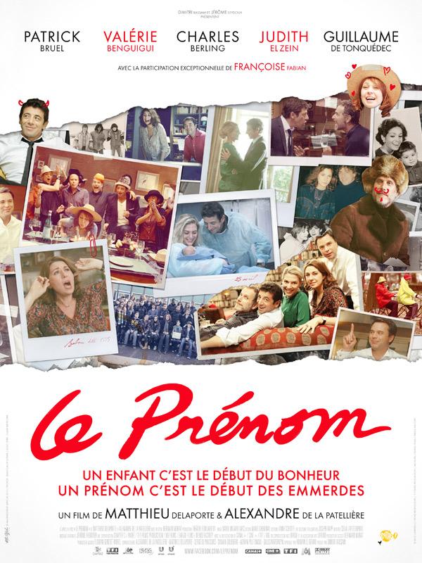 Αγαπημένες γαλλικές ταινίες