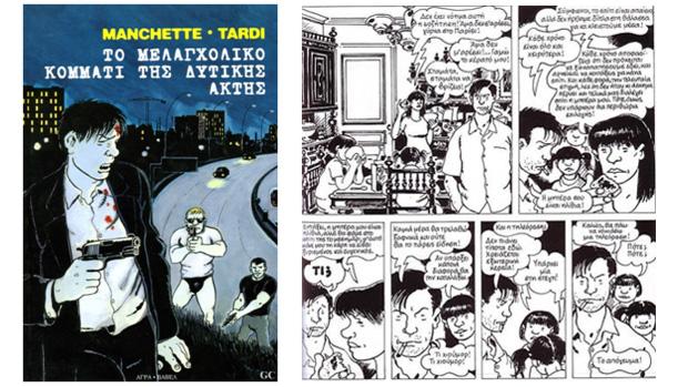 noir-comics