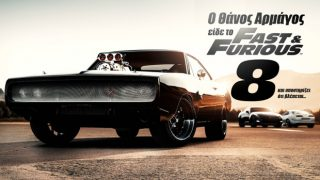 Fast and the Furious 8 : Review