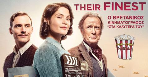 """Their Finest : ο Βρετανικός Κινηματογράφος """"στην καλύτερη στιγμή του"""""""