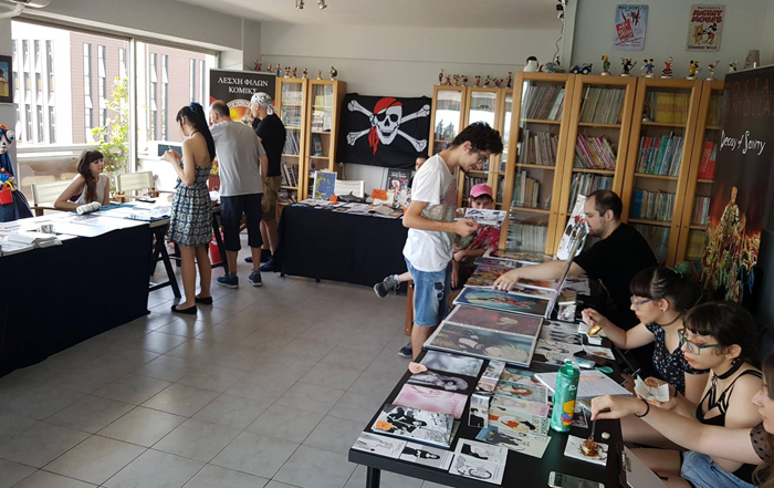 Comic-zine weekend στη ΛΕΦΙΚ