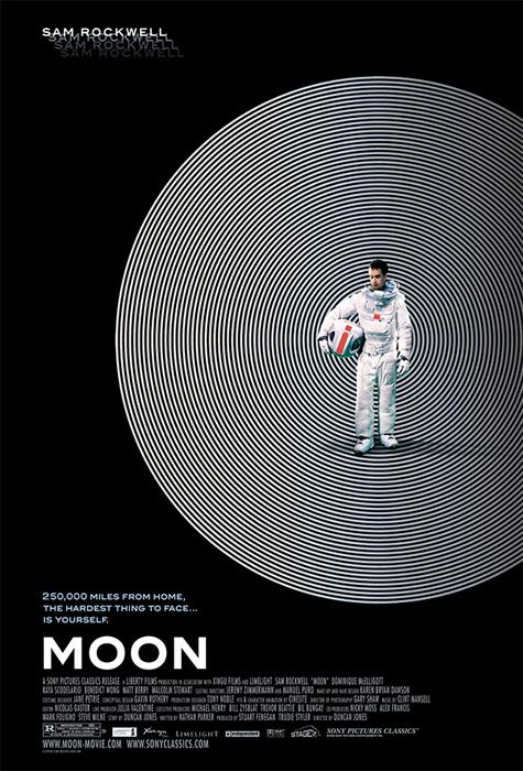 Όμορφες Κινηματογραφικές Αφίσες