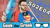 Geek the Greek – S02E04 – Star Trek Tarantino, Justice League CGI, Ready Player One