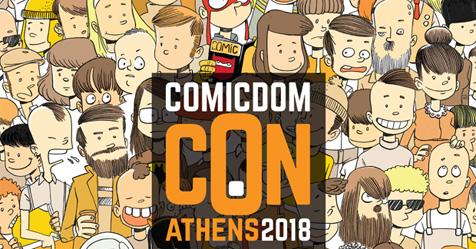 COMICDOM CON 2018 – Τι μας περιμένει!…