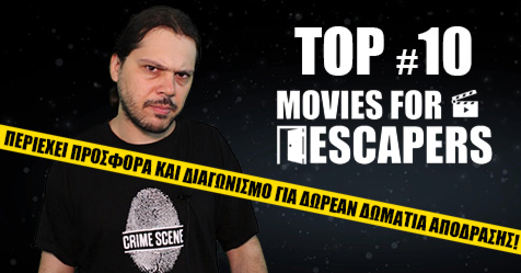 10 Ταινίες για Escape Room Fans! – PCM #43